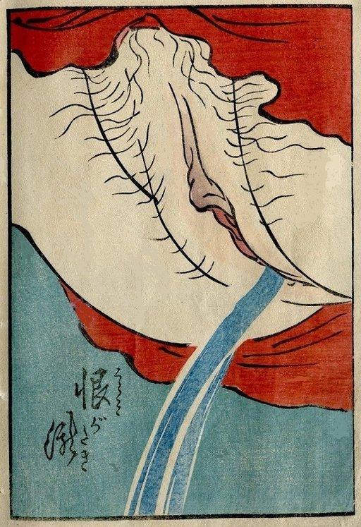 peeing woman utagawa 1860 shunga